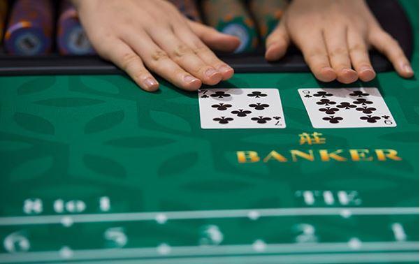 วิธีเล่นบาคาร่าให้รวย ง่ายๆที่ใครๆต่างก็ทำได้ - Casinopublicity บาคาร่า