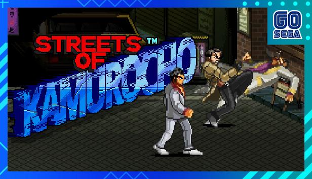 เกมส์ออนไลน์ในคอม Street of Kamurocho