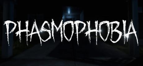 Phasmophobia เกมส์ฝึกสมอง