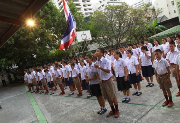 thai school องค์กรธุรการ